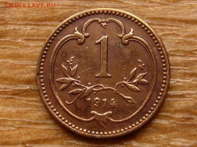 Австрия подборка из 7 монет до 12.06.20 в 22.00 М - IMG_6893.JPG