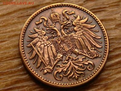 Австрия подборка из 7 монет до 12.06.20 в 22.00 М - IMG_6900.JPG