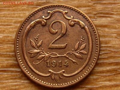Австрия подборка из 7 монет до 12.06.20 в 22.00 М - IMG_6897.JPG