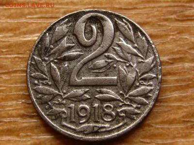 Австрия подборка из 7 монет до 12.06.20 в 22.00 М - IMG_6901.JPG