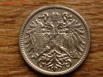 Австрия подборка из 7 монет до 12.06.20 в 22.00 М - IMG_6904.JPG