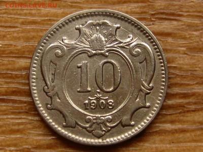 Австрия подборка из 7 монет до 12.06.20 в 22.00 М - IMG_6903.JPG