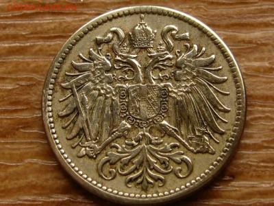 Австрия подборка из 7 монет до 12.06.20 в 22.00 М - IMG_6906.JPG