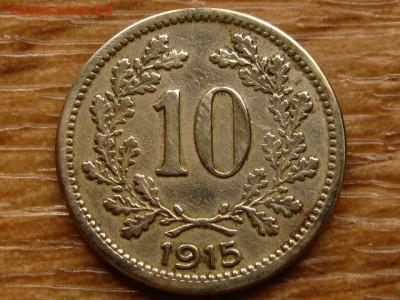 Австрия подборка из 7 монет до 12.06.20 в 22.00 М - IMG_6905.JPG