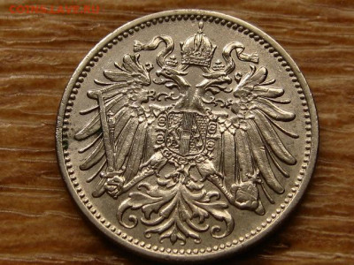 Австрия подборка из 7 монет до 12.06.20 в 22.00 М - IMG_6909.JPG