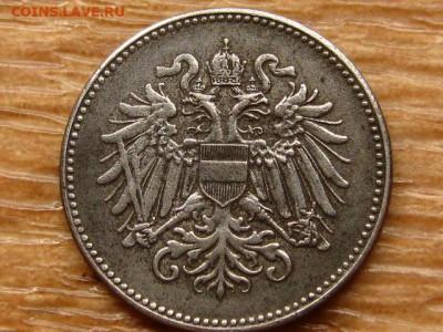 Австрия подборка из 7 монет до 12.06.20 в 22.00 М - IMG_6911.JPG