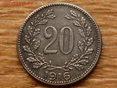 Австрия подборка из 7 монет до 12.06.20 в 22.00 М - IMG_6910.JPG