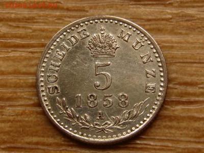 Австрия 5 крейцеров 1858 до 12.06.20 в 22.00 М - IMG_6865.JPG
