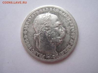 1 корона Ав-Венгрия 1902  до 12.06.20 - IMG_7575.JPG