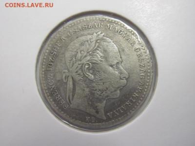 20 крейцеров Австро Венгрия 1868   до 12.06.20 - IMG_2765.JPG