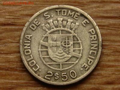 СанТоме 2,5 эскудо 1948 до 12.06.20 в 22.00 М - IMG_7340.JPG