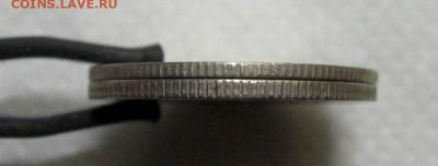 20 копеек 1931 - облегчённая, из листа для 15 копеек ? - 20kop1931-ves-2-gurt