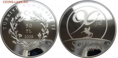 Монеты с Корабликами - Турция. 2009. 50Ⱡ. 90 летие прибытия Ататюрка в Самсун. Ag925-36x38,61+