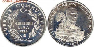 Монеты с Корабликами - Турция. 1999. 4млⱠ. 80 лет прибытия Ататюрка в Самсун. Ag925-31,4
