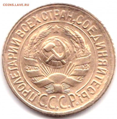 1 коп 1928г. шт.2 до 17.06.20. 22-00 Мск - 1 коп 1928г. шт.2 (2)