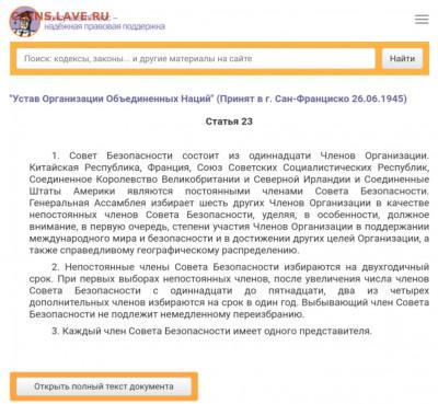 Про СССР - Polish_20200315_110106548