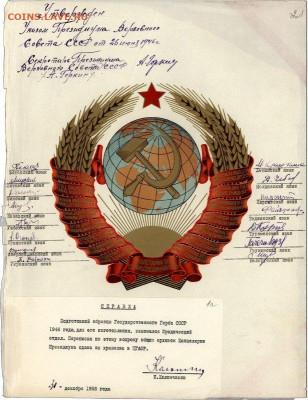 Про СССР - AhLTlvTbPJk