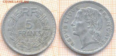 Франция 5 франков 1947 г., до 18.06.2020 г. 22.00 по Москве - Франция 5 франков 1947  414