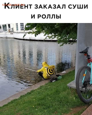 юмор - WDmPJXCiflQ