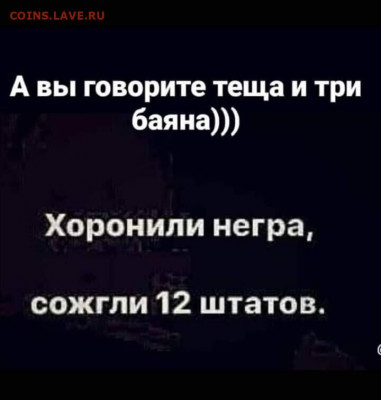 юмор - i (83)