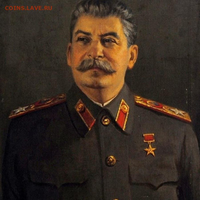 Про СССР - unnamed