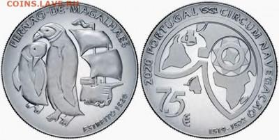Монеты с Корабликами - 7,5 -2020