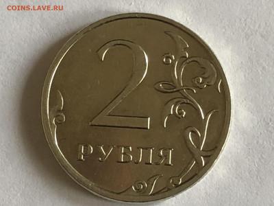 2 Рубля 2009 ММД,странный оттенок - 3B619C25-6297-4BEB-BAE4-EF114F3B1822