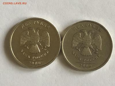 2 Рубля 2009 ММД,странный оттенок - 97631EC7-F89C-42B8-92E7-CA6B4A11058B