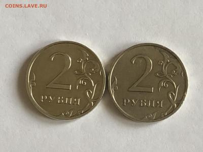 2 Рубля 2009 ММД,странный оттенок - 8224973A-3F6F-47E0-9349-6C2223F1CB0B