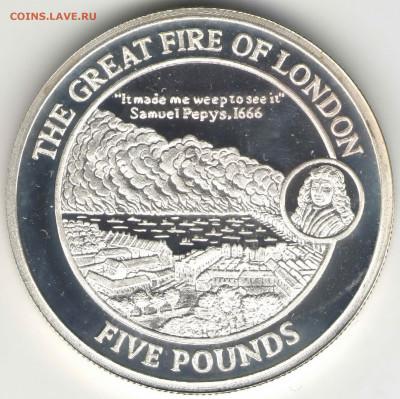 монеты с пожарной тематикой? - Гибралтар 5