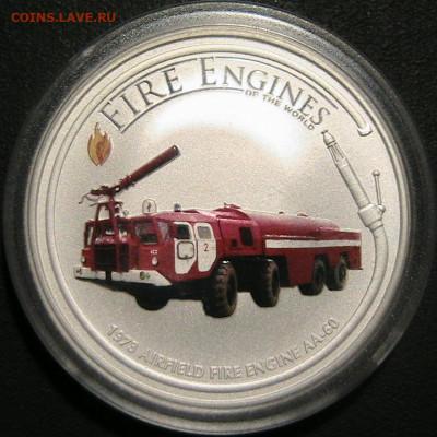монеты с пожарной тематикой? - IMG_4096.JPG