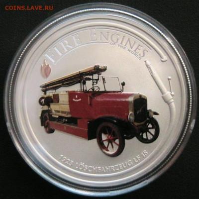 монеты с пожарной тематикой? - IMG_4022.JPG