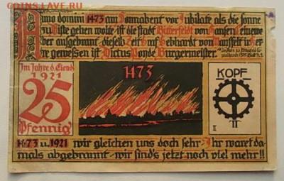 монеты с пожарной тематикой? - 25_pfenningov_1921_g