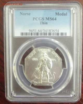 Монеты США. Вопросы и ответы - DSC02451.JPG