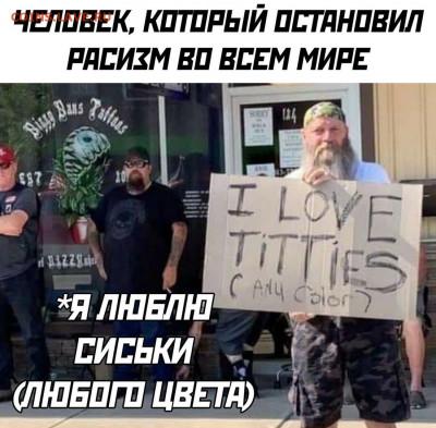 юмор - 7vbwXi8iWEY