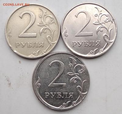 Бракованные монеты - IMG_20200624_102453