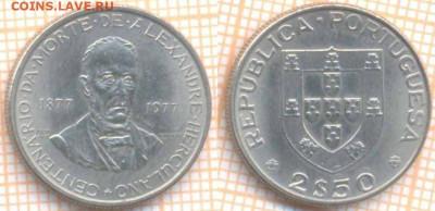 Португалия 2,5 эскудо 1977 г., до 01.07.2020 г. 22.00 по Мос - Португалия 2 с половиной эскудо 1977 1165