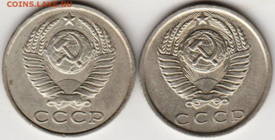15 копеек 1981 г. 2-е разновидности до 01.07. 20 г в 23.00 - 002