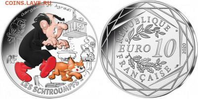 Кошки на монетах - 10 евро 2020-2