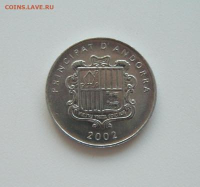 Андорра 1 сантим 2002 г. (Юбилейная). до 02.07.20 - DSCN9961.JPG