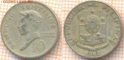 Филиппины 10 сентимо 1969 г., до  02.07.2020 г. 22.00 по Мос - Филиппины 10 сентимо 1969 1192