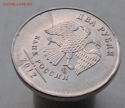 Бракованные монеты - IMG_20200626_203205