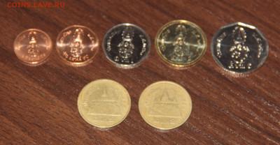 Тайланд набор монет 2018 без 10 бат + бонус до 02.07.2020 - IMG_3528.JPG