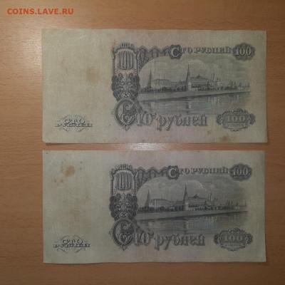 100 руб 1947 ФИКС до ухода в архив - 20200316_101826_1024x1024