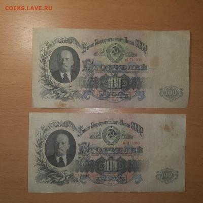 100 руб 1947 ФИКС до ухода в архив - 20200316_101838_1024x1024