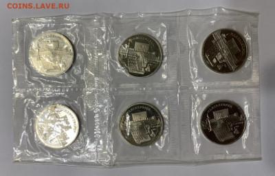 Юбилейка СССР. Фиксированные цены. До 4.07.2020 - 64E7A81E-ACF6-4789-B7FF-8B14D97BD36A