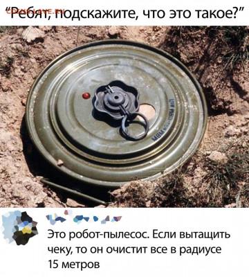 юмор - Uz_2WMCSQRo