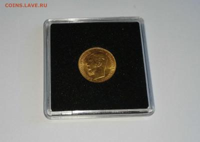 5 рублей 1903 АР до 03.07. в 22-00 - 2