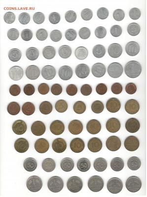Монеты ГДР и ФРГ регулярного чекана. Фикс цены. - Монеты ФРГ и ГДР 2