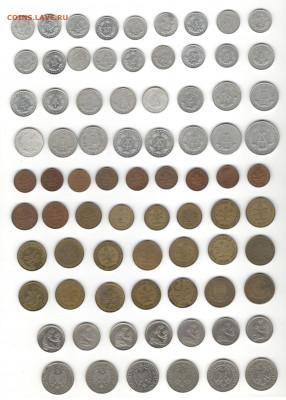 Монеты ГДР и ФРГ регулярного чекана. Фикс цены. - Монеты ФРГ и ГДР 1